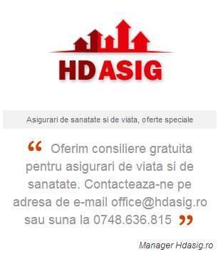 HDASIG promo